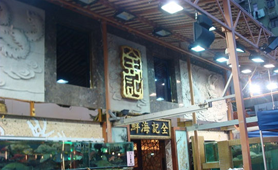led flood lighting project in Hong Kong in food market